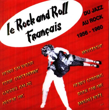 Rock and Roll Francais (2).jpeg