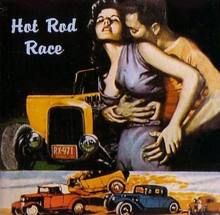 -- Hot Rod Race .jpg