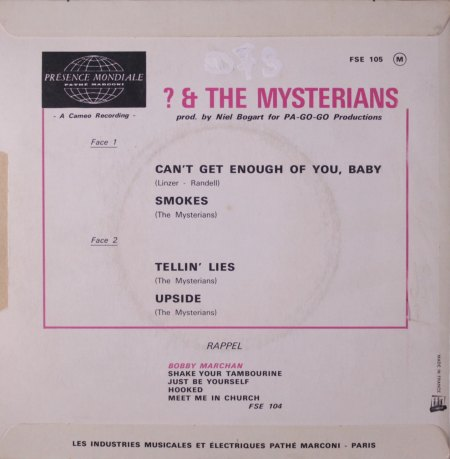 Question Mark & the Mysterians (3).JPG