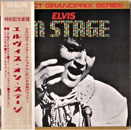 Elvis Japanese 33 1/3 Compact EP