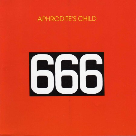 Aphrodites Child - 666 (with Irene Papas)  (4).jpg
